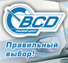 Driving school BCD