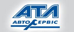 Auto shop + service station ATL on Dovzhenko