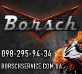 Borcsh moto service station