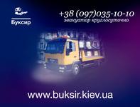Company Buksir
