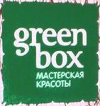 Beauty salon Green Box