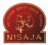 Eastern center Nisaja