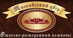 Hotel and restaurant complex Myslyvskyi dvir
