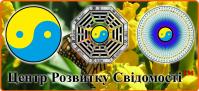 Company Centr Razvitiya Soznaniya™