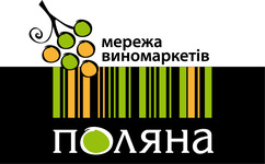 Wine market Polyana