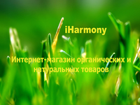 Internet-shop iHarmony