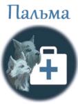 Veterinary clinic Palma