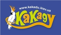 Pet-shop Kakadu