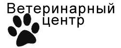 Veterinary center of Kalmykov E.N.