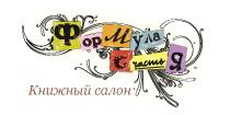 E-book store Formula shchastia