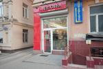 Shop Neri Karra