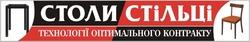 Exhibition hall Tekhnologii optymalnogo kontraktu