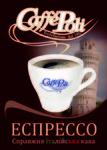 Company City Coffe