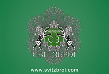 Shop Svit Zbroi
