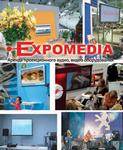 Company Expomedia