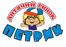 Market Petryk