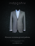 Workshop of tailoring of men's suits Indposhiv