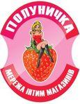 Sex shop Polunychka