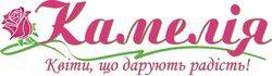 Flower shop Camellia