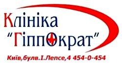 Hospital Hippocrat