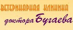 Veterinary clinic of Dr. Bugaiev