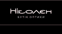 Optics shop Nikolean