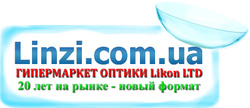 Optics hypermarket Linzi.com.ua