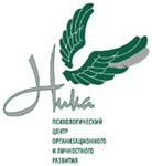 Psychological center of organizational and personal development Nika