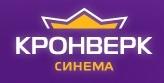 Cinema Kronverk Cinema