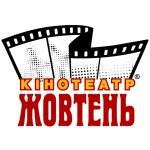 Cinema Zhovten
