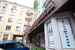 Cinema n.a. Chapaiev