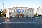 Kyiv state opera theater