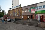 Kyiv municipal academic puppet theater