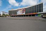 National palace of arts Ukraine