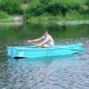 Boats hire: Park Druzhby Narodiv