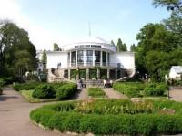 Botanical garden n.a. academician A.Fomin