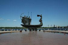 Navodnytskyi park n.a.V.M.Primakov