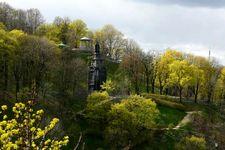 Volodymirska Gorka park