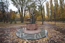 Park Dorogozhychy
