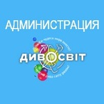 Family leisure center Dyvosvit