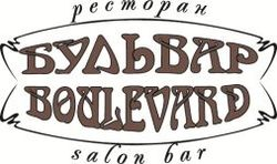 Restaurant Boulevard