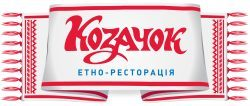 Ethno restaurant Kozachok