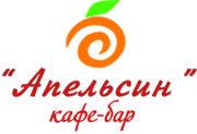 Cafe Apelsyn
