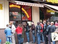 Cafe Kyyivs'ka perepichka