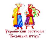 Restaurant Kozatska Vtiha