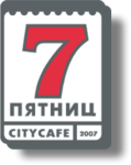 City-cafe 7 piatnyts