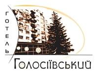 Hotel Golosiivs'kyi