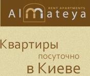 Real estate agency Almateya