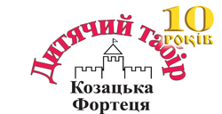 Children's camp Kozatska fortetsya