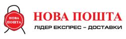 LLC New Mail Kyiv №28